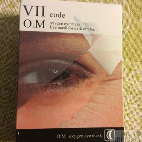 No More Dark Circles with VIIcode O2M Oxygen Mask